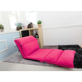 Full Love reclining floor chair